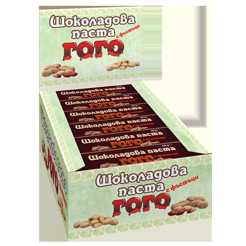 Шоколадова паста с фъстъци